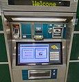 Ticket machine in Singapore.jpg