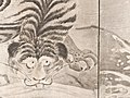 Tiger Drinking from a Raging River LACMA M.2010.34 (4 of 4).jpg