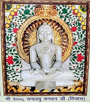 Chandraprabha - Image: Tijara Jain temple Main Idol