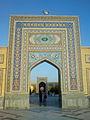 Tiling - Mosque of Hassan Modarres - Kashmar 02.jpg