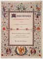Titelblatt Minnesänger 1850.png
