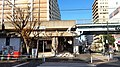 Toei-subway-I24-Nishidai-station-entrance-east-20191220-141832.jpg