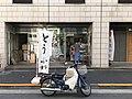 Tofu (36764773470).jpg