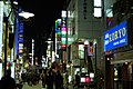 Tokio-strada.jpg