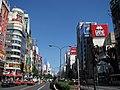 Tokyo Route 302 -06.jpg
