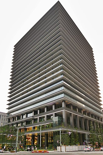 Bridgestone - Bridgestone's headquarters in Tokyo Square Garden, Tokyo