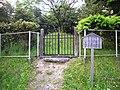 Tomb of Prince Kawachi.jpg