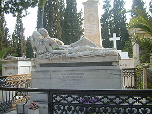 Yannoulis Chalepas - Sleeping Female Figure (1877), at the Tomb of Sofia Afentaki, First Cemetery of Athens