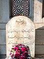 Tombstone Mirza Ghalib.jpg