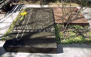 Konstantin Leselidze - Tombsones of Konstantin Leselidze and his wife Nino Leselidze