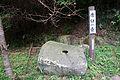 Tono Kizugawa Kyoto pref Japan11s3.jpg