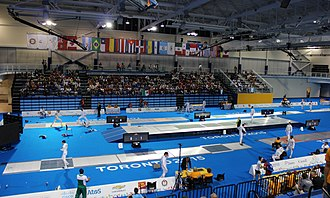 Toronto Pan Am Sports Centre - Image: Toronto Pan Am Sports Centre Field House Pan Am Games