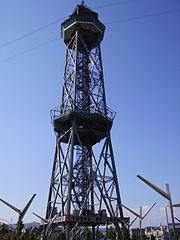 Torre Jaume I Barcelona.JPG
