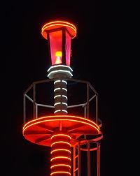 Torre en la entrada Puerto de Maracaibo.jpg
