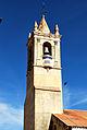 Torre iglesia Cabeza La Vaca.jpg
