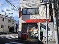 Toshima Senkawa Ekimae Post office.jpg