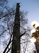 Totem pole in Pioneer Square (4231247822)