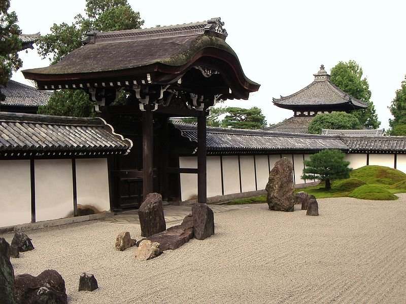 File:Toufuku-ji hojyo4.JPG