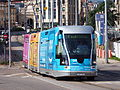 Tram line 1 in Nancy pic1.JPG