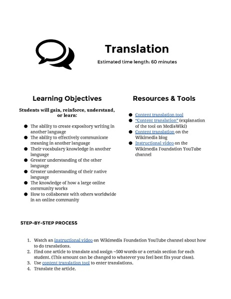 File:Translation Lesson Plan.pdf