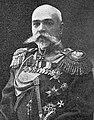 Trepov Fedor Fedorovich.jpg