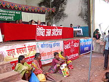 photograph of women protesting in Maharashtra