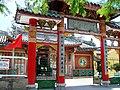 Trieu Chau Assembly Hall Main Gate.JPG