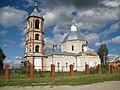 Troitskoe (Kaluzhskaya obl.) - Trinity church01 by shakko.jpg