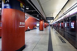 Tseung Kwan O Station 2017 08 part4.jpg