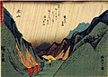 Tsuchiyama- Picture of the Suzuka Mountains (5759539194).jpg