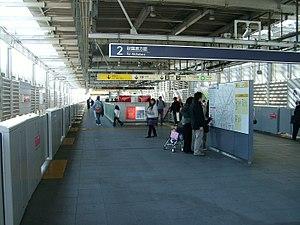 Kita-Senju Station - Tsukuba Express platforms