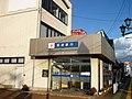 Tsukuba Bank Omika Branch & Omika-ekimae Branch.jpg