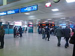 Tunis-Carthage International Airport 7.jpg