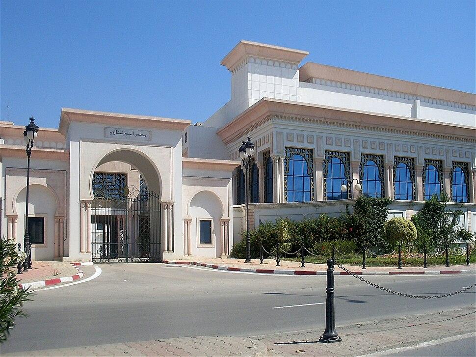 Tunis Chambre des conseillers