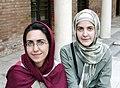 Two young women of Iran.jpg