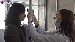 Перевірка на коронавірус у Тернопільській обласній раді