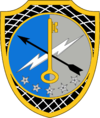 US Army 780th MIB SSI.png