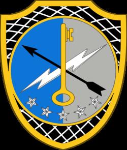 US Army 780th MIB SSI.png