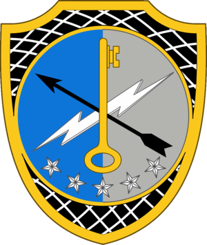 780th Military Intelligence Brigade (United States) - Image: US Army 780th MIB SSI