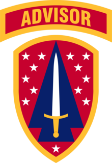 1st security force assistance brigade wikipedia