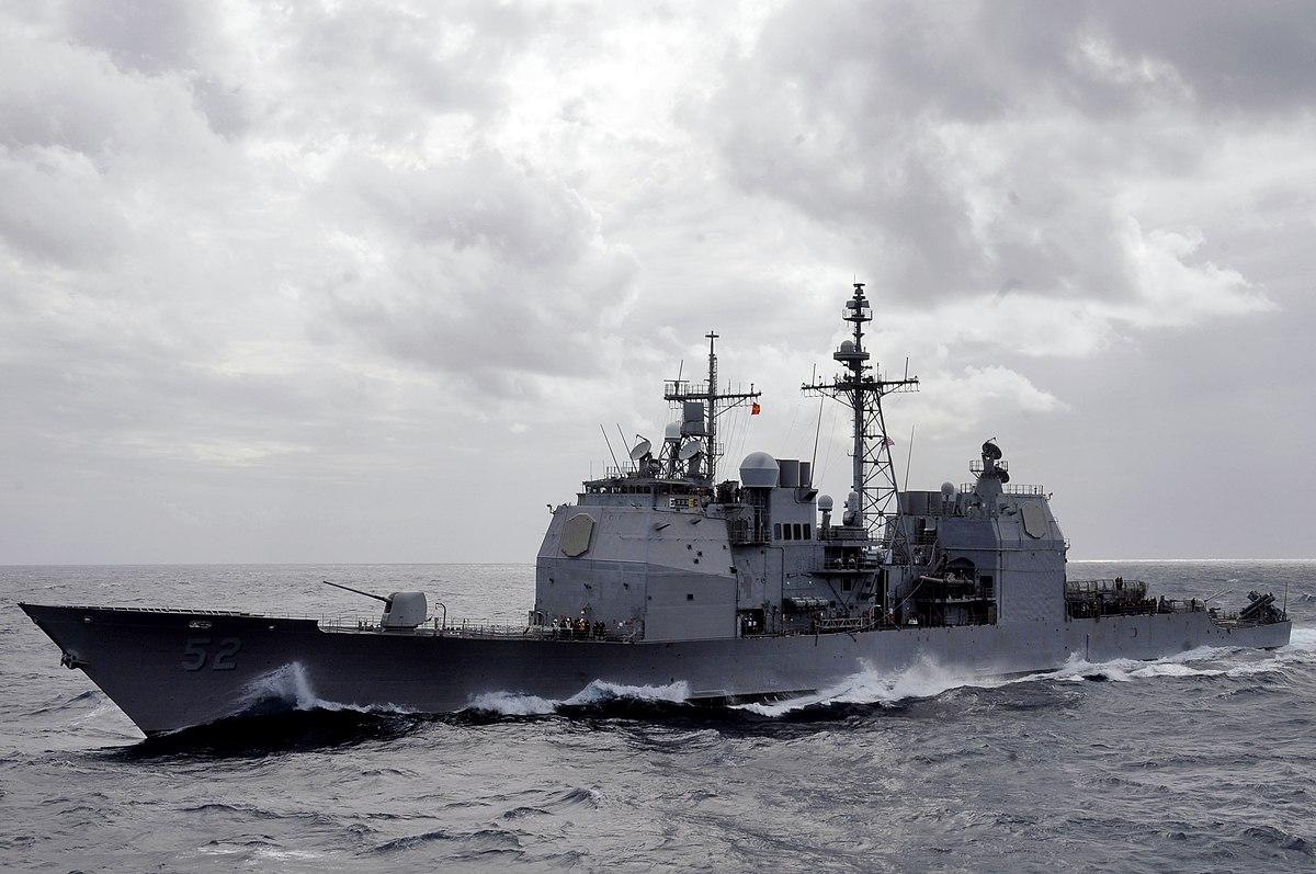 Ticonderoga-class cruiser - Wikipedia
