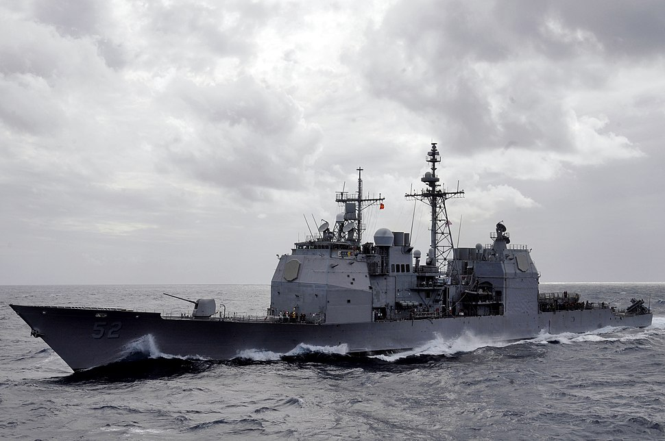 US Navy 100304-N-6006S-046 The Ticonderoga-class guided-missile cruiser USS Bunker Hill (CG 52) transits in the Atlantic Ocean