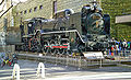UenoSteamLocomotive1527.jpg