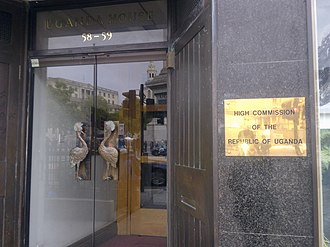 Embassy of Burundi, London - Image: Uganda House, London 3