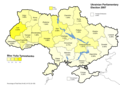 Ukrainian parliamentary election 2007 (BYuT)v.PNG