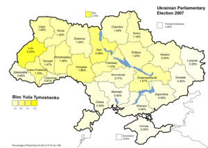 Yulia Tymoshenko Bloc - Map showing the results of BYuT (% of total national vote) per region for the 2007 parliamentary election.