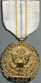 United States Information Agency Distinguished Honor Award.png