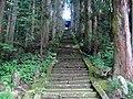 Unpoji-Temple old stone stairway.JPG