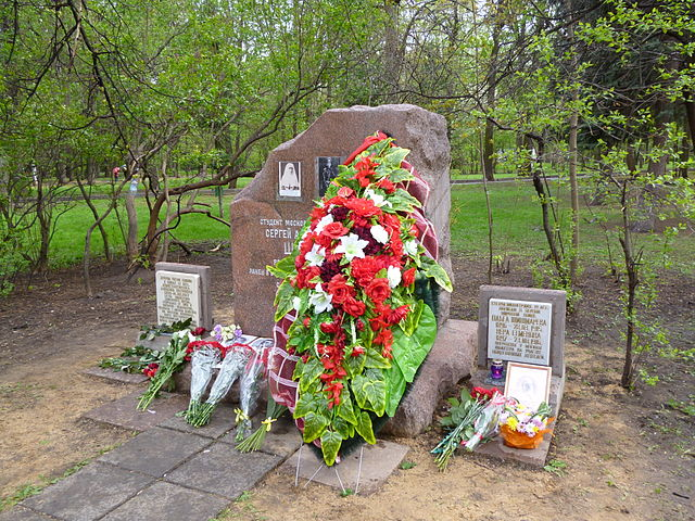 Могила студента Сергея Шлихтера