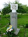 Ustylug Vol-Volynskyi Volynska-Stravinskyi monument.jpg